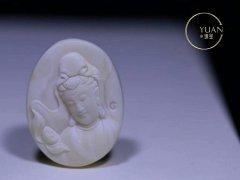 瓷白观音雕刻件,惊喜小牌!